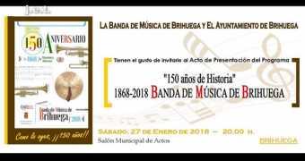 Banda de música de Brihuega, 150 años de historia